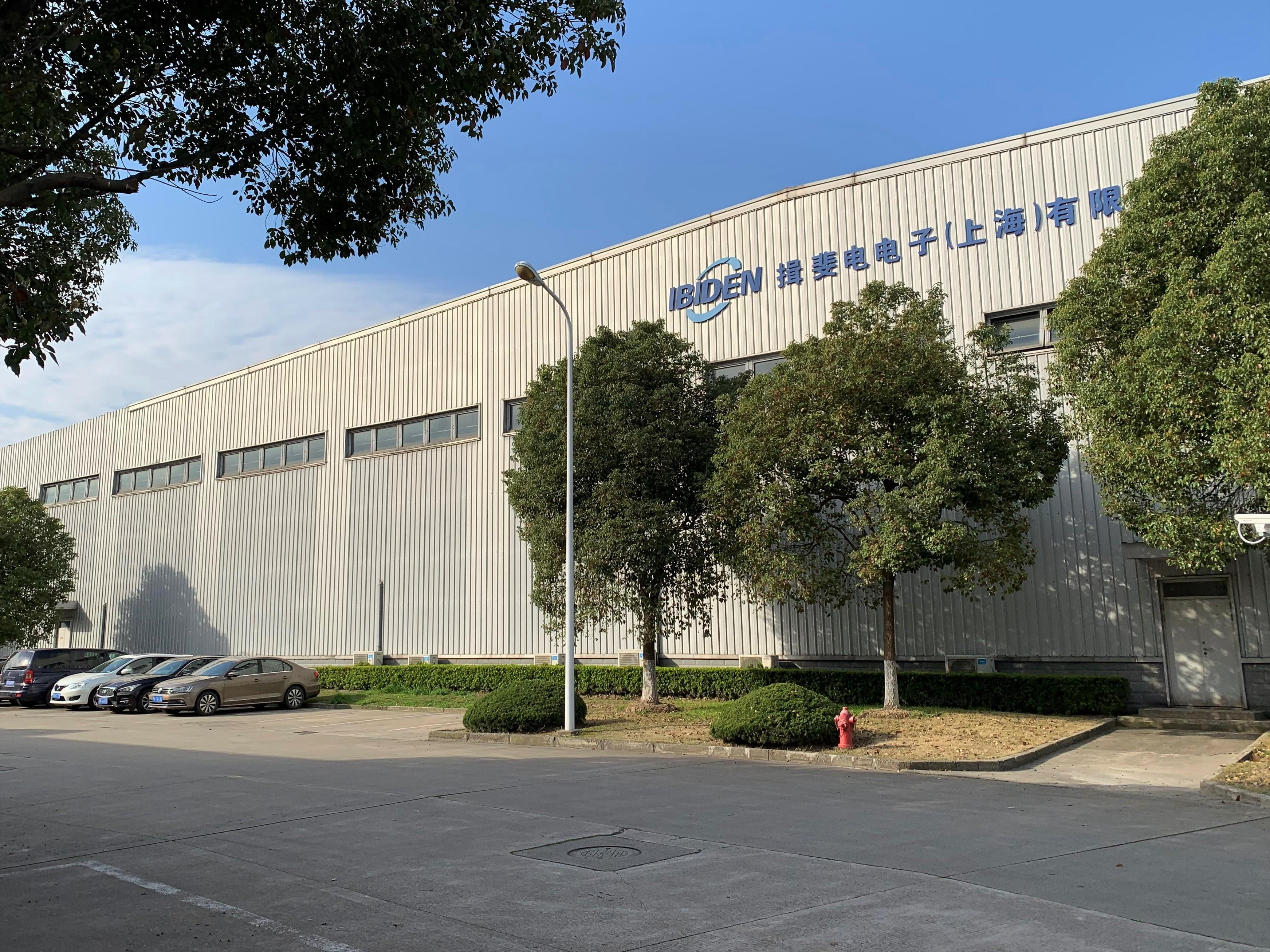 IBIDEN Electronics (Shanghai) Co. Ltd